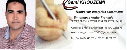 français traduction arabe